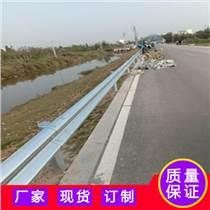 波纹型防护栏 江门乡村道路波形板 现货公路防撞护栏