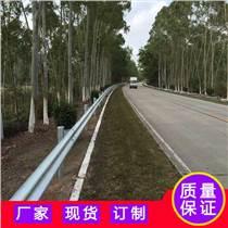 珠海乡村道路波形钢板 交通护栏板 公路两边的防护栏