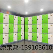 天津體育館ABS防水更衣柜儲物柜