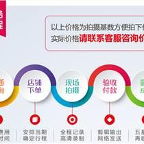 供應深圳本地攝影攝像拍攝服務深圳活動廣告