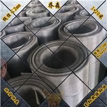筛网厂家矿石筛分用钢丝网振动筛网砂石料厂砖厂用筛网