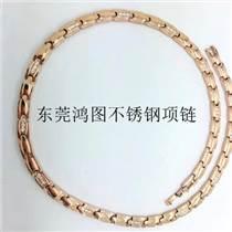 东莞鸿图不锈钢配饰项链