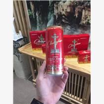 中华啤酒 网红啤酒 民族品牌招代理商经销商零售商 团