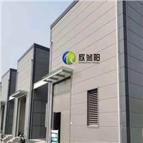 浙江鋼結構外墻高檔金屬幕墻板 新型節能保溫裝飾一體板