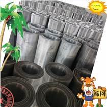 砖厂石料筛网钢丝编织轧花筛网耐磨65锰钢盘条矿筛网