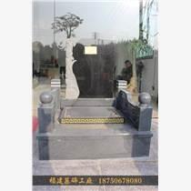供應峨山彝族自治縣豪華家族石雕墓碑 墓地花組合 中國