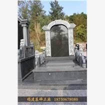 供應傳統花崗巖墓碑石雕 惠安墓碑手工雕刻 中式墓碑加