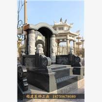 國內多樣傳統大理石墓碑 惠安公墓制造廠  支持加工訂