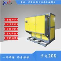 工厂采暖洗浴用亚飞凌100KW电热水锅炉节能环保