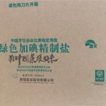 廠家直銷惠普HP食鹽紙箱專用可變條碼可變二維碼噴碼機