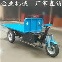 工厂用电动平板运输车 三轮平板搬运车