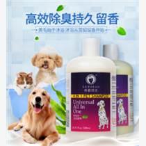常州寵物清潔用品寵物抗菌沐浴液批發