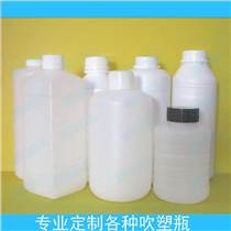 塑料化工瓶子吹塑加工吹塑制品