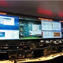 首都第二機場指揮中心控制臺 操作臺 調度臺 管控臺
