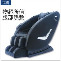 小型按摩椅,祺睿小型按摩椅过3000V防漏电安全测试