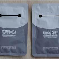 廣州面膜復合包裝袋規格
