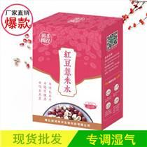 潤澤神農紅豆薏米水 固體飲料批發代理