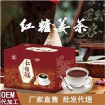 润泽神农 红糖姜茶固体饮料颗粒批发代理