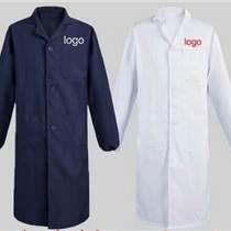 大褂-廣告衫-宣傳服-工作服-棉服廠家直銷