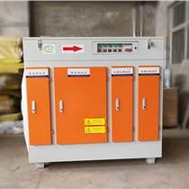 光解廢氣處理設備
