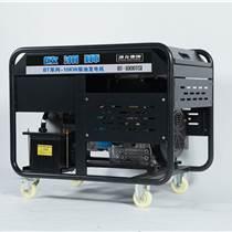220伏柴油發電機