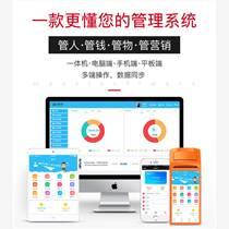 美容美發美甲店收銀軟件支持APP(廈門漳州泉州)