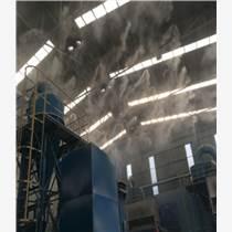 喷雾除尘机价格   喷雾除尘设备多少钱