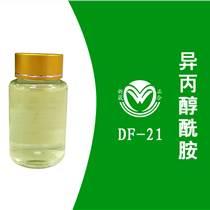 進口除蠟水原料異丙醇酰胺DF-20