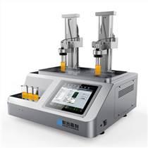 EPP110全自動傾點測定儀--石油檢測儀器