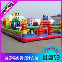 造型新颖安全优质广场儿童充气城堡,充气城堡价格