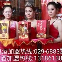 陜西西鳳酒集團營銷有限公司營銷熱線