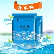 活水肽----水产专用