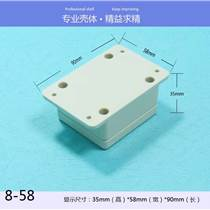 安防監控帶耳防水盒室外接線開關盒配電箱戶外塑料外殼