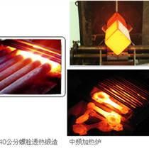 中頻感應加熱設備 小型熔煉爐 巴士合金 鈦合金熔煉電