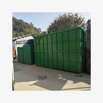 MBR一体化处理设备 农村生活污水处理装置  MBR