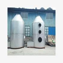 生物除臭设备 废气治理成套设备 不锈钢环保设备厂家