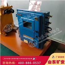 KXJ127礦用隔爆兼本安型PLC控制器
