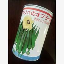 日本卡力巴秋葵種子原罐進口
