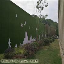 塑胶草皮围墙