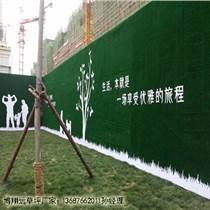 草坪圍墻廣告設計