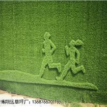 工地工程塑料草皮每平米價格