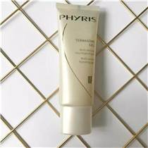 Phyris|菲瑞絲定制美肌方案