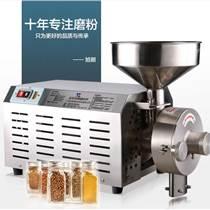 旭朗不銹鋼材質商場開店用五谷雜糧磨粉機