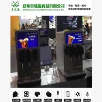 忻州可樂機保養維護飲料機工作原理多味源廠家