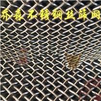 砖厂洗煤厂用编织钢筛网耐磨65锰钢筛网轧花网