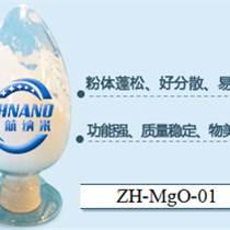納米氧化鎂粉直銷供應商