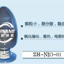 納米氧化鎳粉產品介紹_產品說明