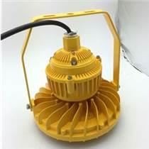 GB8050led防爆灯 免维护LED防爆灯