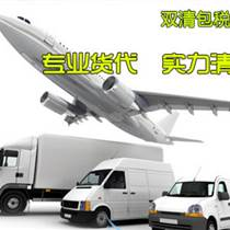 海运 空运到美国 FBA仓 私人仓 双清包税 门到门