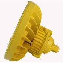BLC6237 LED防爆泛光灯